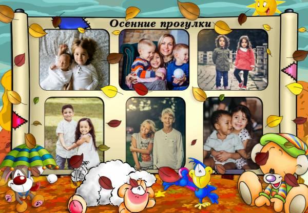 criancas-varias-fotos