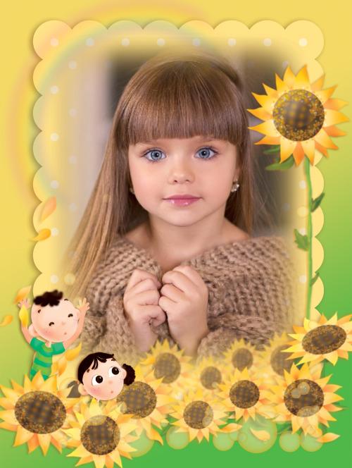 moldura gira sol crianca 1
