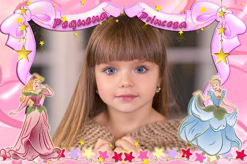 moldura princesas 1